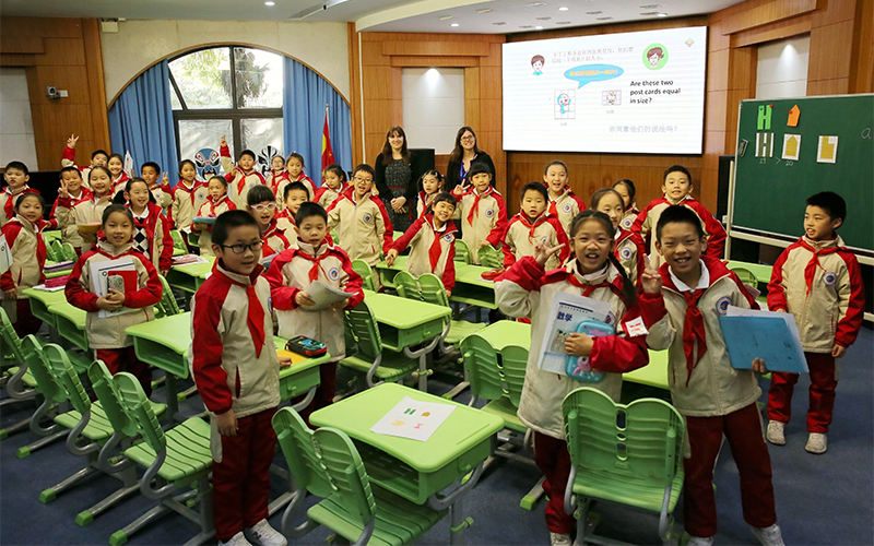 England / China Exchange – Primary Demonstration Lessons